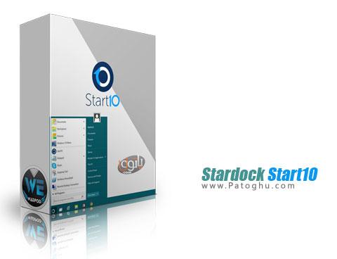 منوی استارت برای ویندوز 8.1 و ویندوز 10 با 1.56 Stardock Start10 1.0 / Stardock Start8