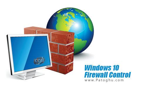 ابزار کنترل کامل فایروال ویندوز 10 با Windows 10 Firewall Control 8.1.0.22b Final