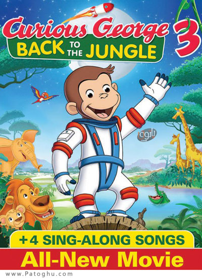 Curious George 3 Back to the Jungle 2015