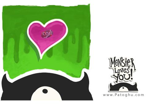 بازی Monster Loves You