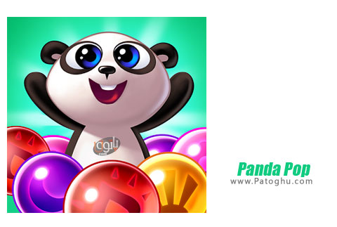 بازی Panda Pop