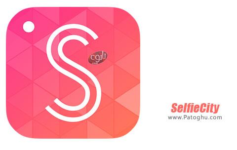 نرم افزار SelfieCity