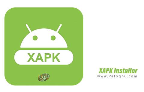 نرم افزار XAPK Installer