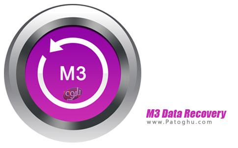 نرم افزار M3 Data Recovery Professional
