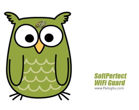برنامه SoftPerfect WiFi Guard