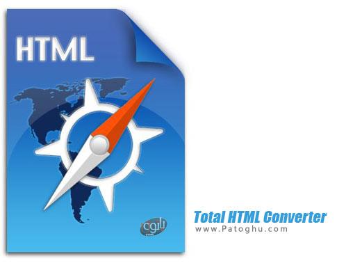 نرم افزار Total HTML Converter