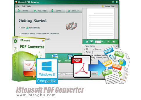 نرم افزار iStonsoft PDF Converter