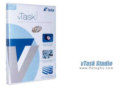 نرم افزار vTask Studio