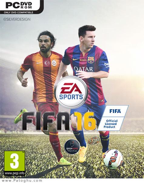 دانلود بازی فیفا 16 برای کامپیوتر FiFa 16 Demo