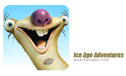 دانلود بازی عصر یخبندان برای اندروید Ice Age Adventures 1.7.3a