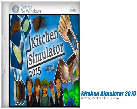 بازی Kitchen Simulator 2015