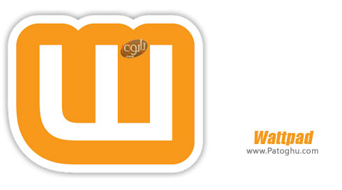 نرم افزار Wattpad