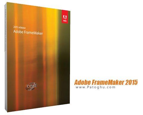 دانلود Adobe FrameMaker 2015
