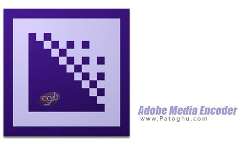دانلود Adobe Media Encoder CC