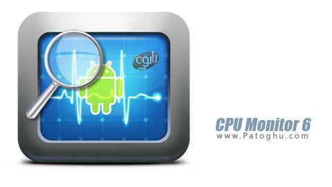 دانلود CPU Monitor 6 PRO