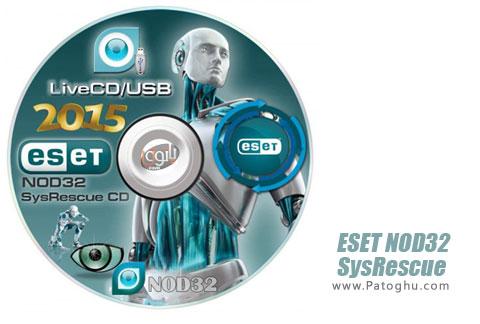 دیسک نجات نود 32 ESET NOD32 SysRescue