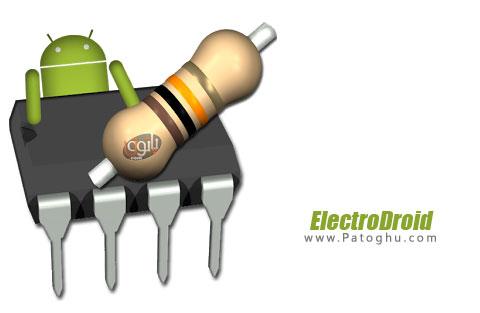 نرم افزار ElectroDroid Pro