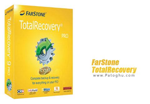 نرم افزار FarStone TotalRecovery Pro
