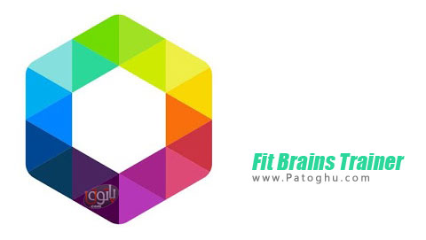 نرم افزار Fit Brains Trainer