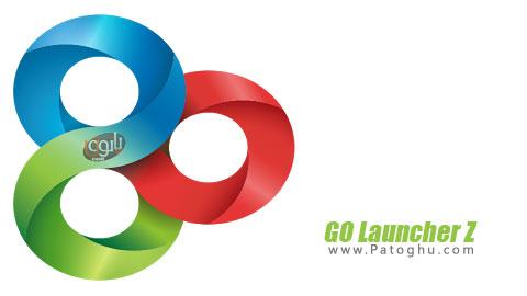 دانلود گو لانچر پرایم GO Launcher Z Prime VIP