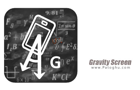 دانلود Gravity Screen Pro On/Off