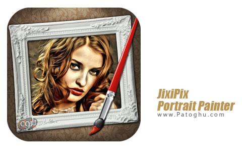 نرم افزار JixiPix Portrait Painter