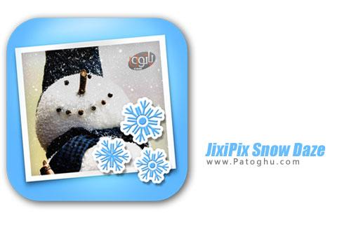 نرم افزار JixiPix Snow Daze