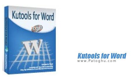 نرم افزار Kutools for Word