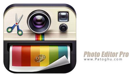 نرم افزار Photo Editor Pro
