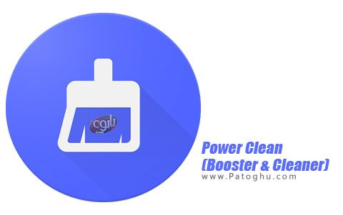 نرم افزار Power Clean Booster & Cleaner