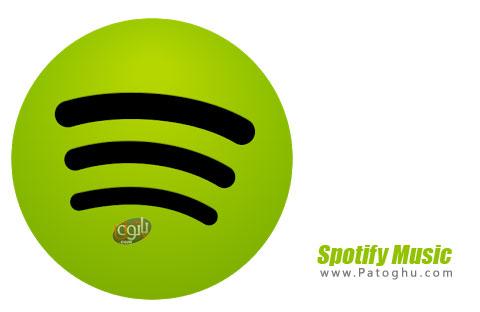 دانلود Spotify Music