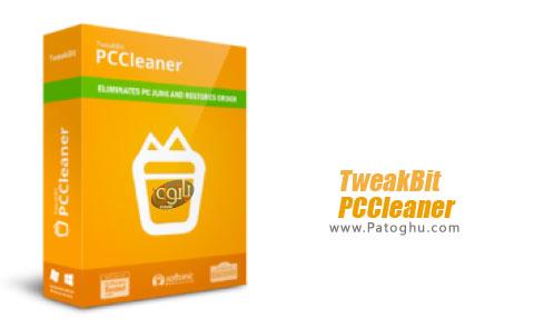 نرم افزار TweakBit PCCleaner