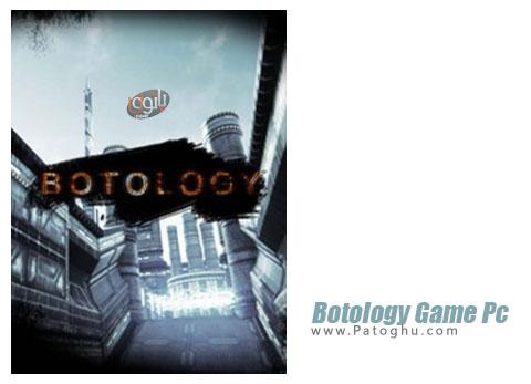 دانلود بازی بوتولوژی برای کامپیوتر Botology