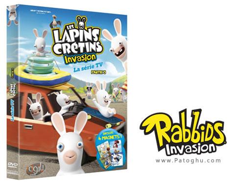 دانلود فصل دوم انیمیشن رابیدز Rabbids Invasion Season 2 2014