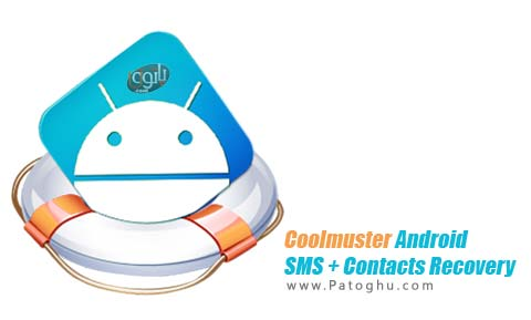 نرم افزار Coolmuster Android SMS Contacts Recovery