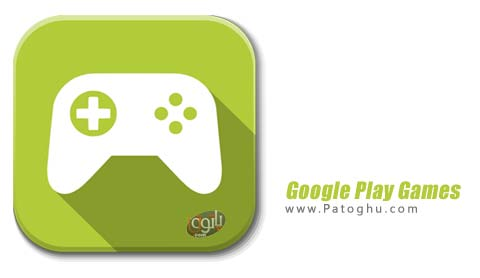 دانلود گوگل پلی گیمز Google Play Games