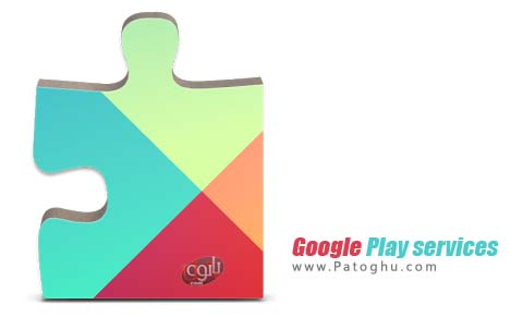 نرم افزار Google Play services