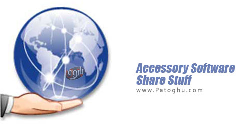 نرم افزار Accessory Software Share Stuff
