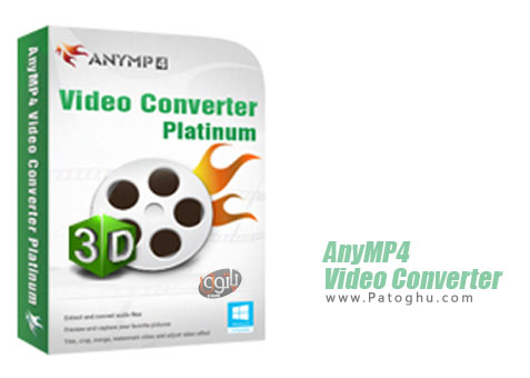 نرم افزار AnyMP4 Video Converter Ultimate