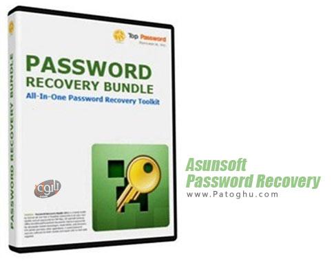 نرم افزار Asunsoft Password Recovery Bundle Personal