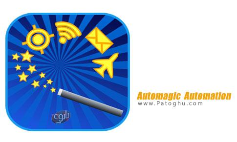 نرم افزار Automagic Automation