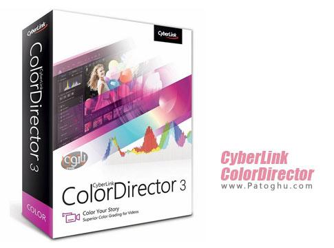 دانلود CyberLink ColorDirector Ultra
