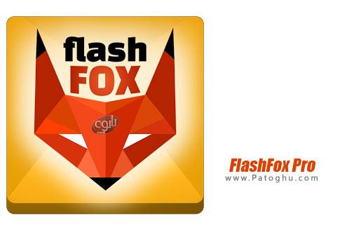 نرم افزار FlashFox Pro Flash Browser