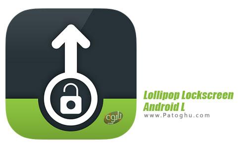 دانلود قفل صفحه اندروید 5 ( اندروید ال ) Lollipop Lockscreen Android L