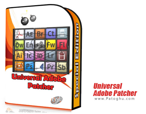 نرم افزار Universal Adobe Patcher