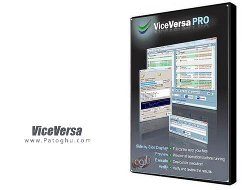 نرم افزار ViceVersa Pro