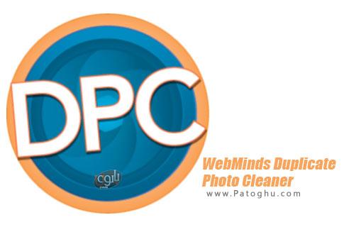 نرم افزار WebMinds Duplicate Photo Cleaner