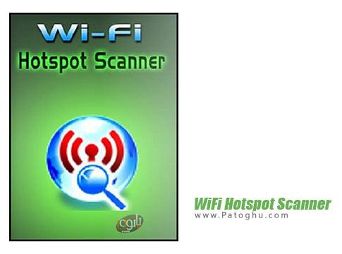 دانلود WiFi Hotspot Scanner