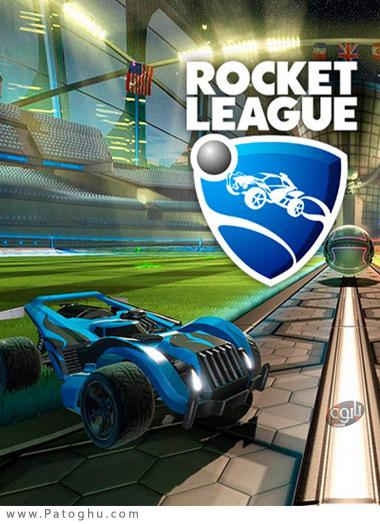 دانلود بازی فوتبال ماشینی برای کامپیوتر Rocket League