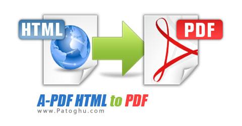 برنامه A-PDF HTML to PDF